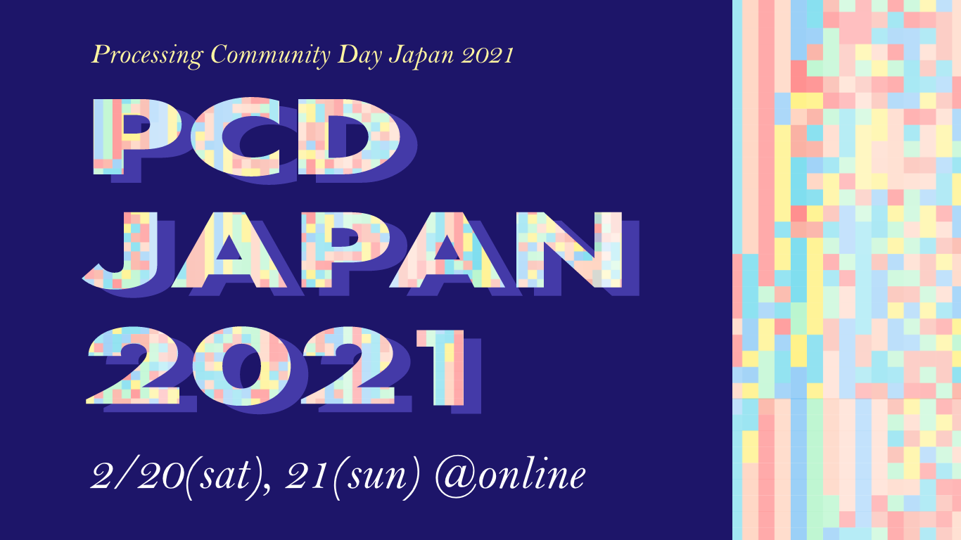 Processing Community Day Japan 2021